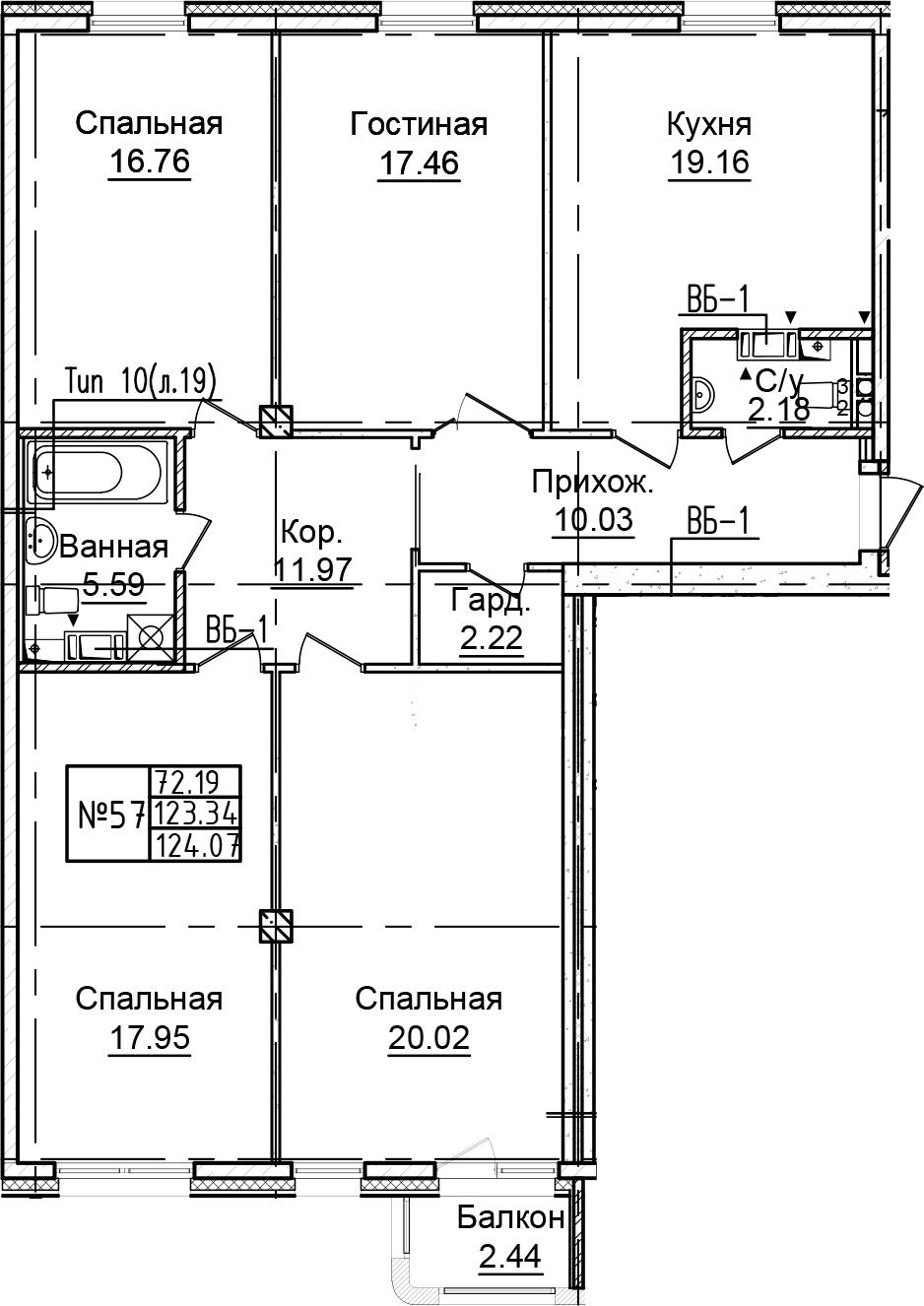 5-к.кв (евро), 125.77 м²