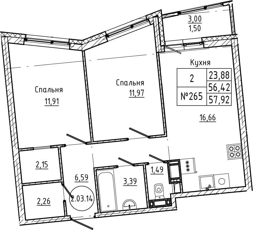 3Е-комнатная, 57.92 м²– 2