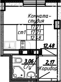 Студия, 17.71 м²