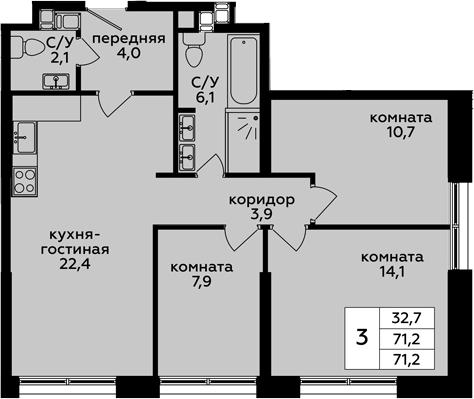 4Е-комнатная, 71.2 м²– 2