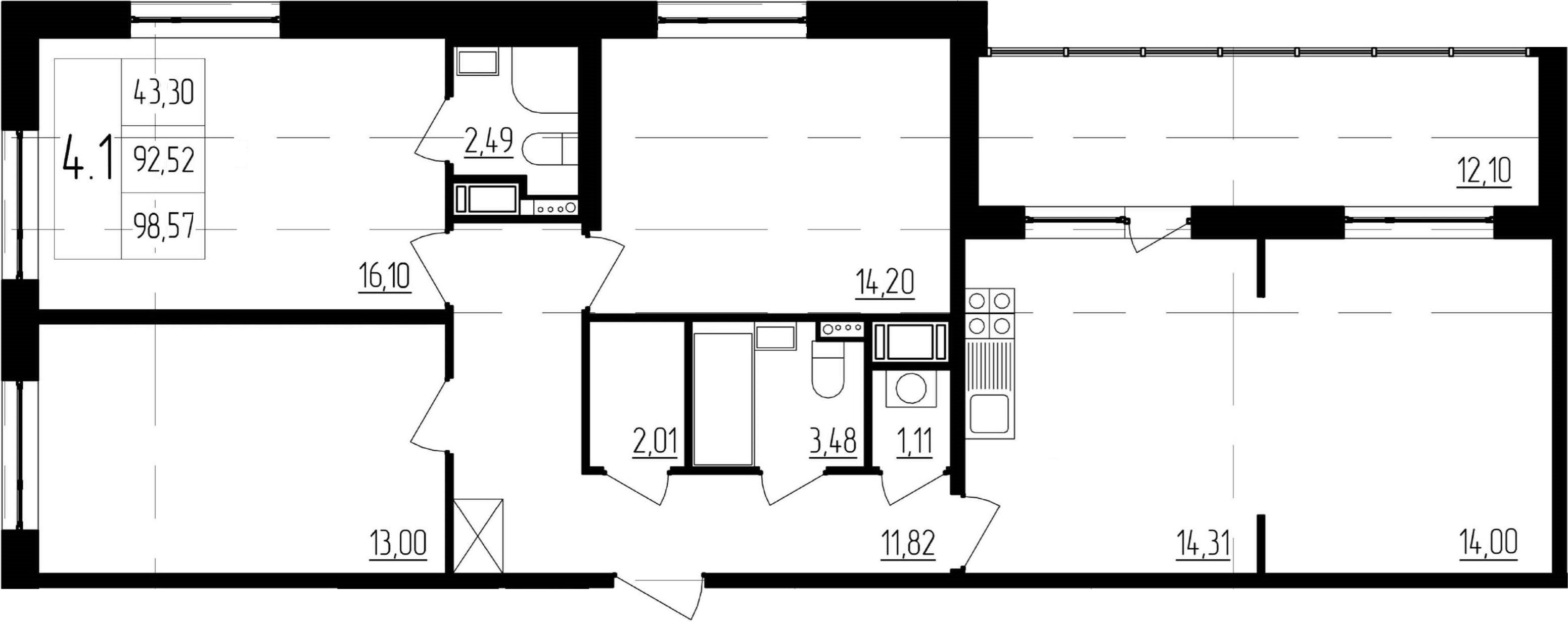 4Е-комнатная, 92.52 м²– 2