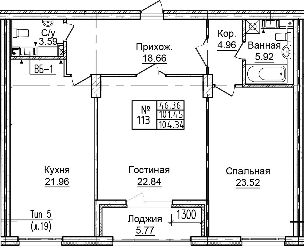 3-к.кв (евро), 107.22 м²