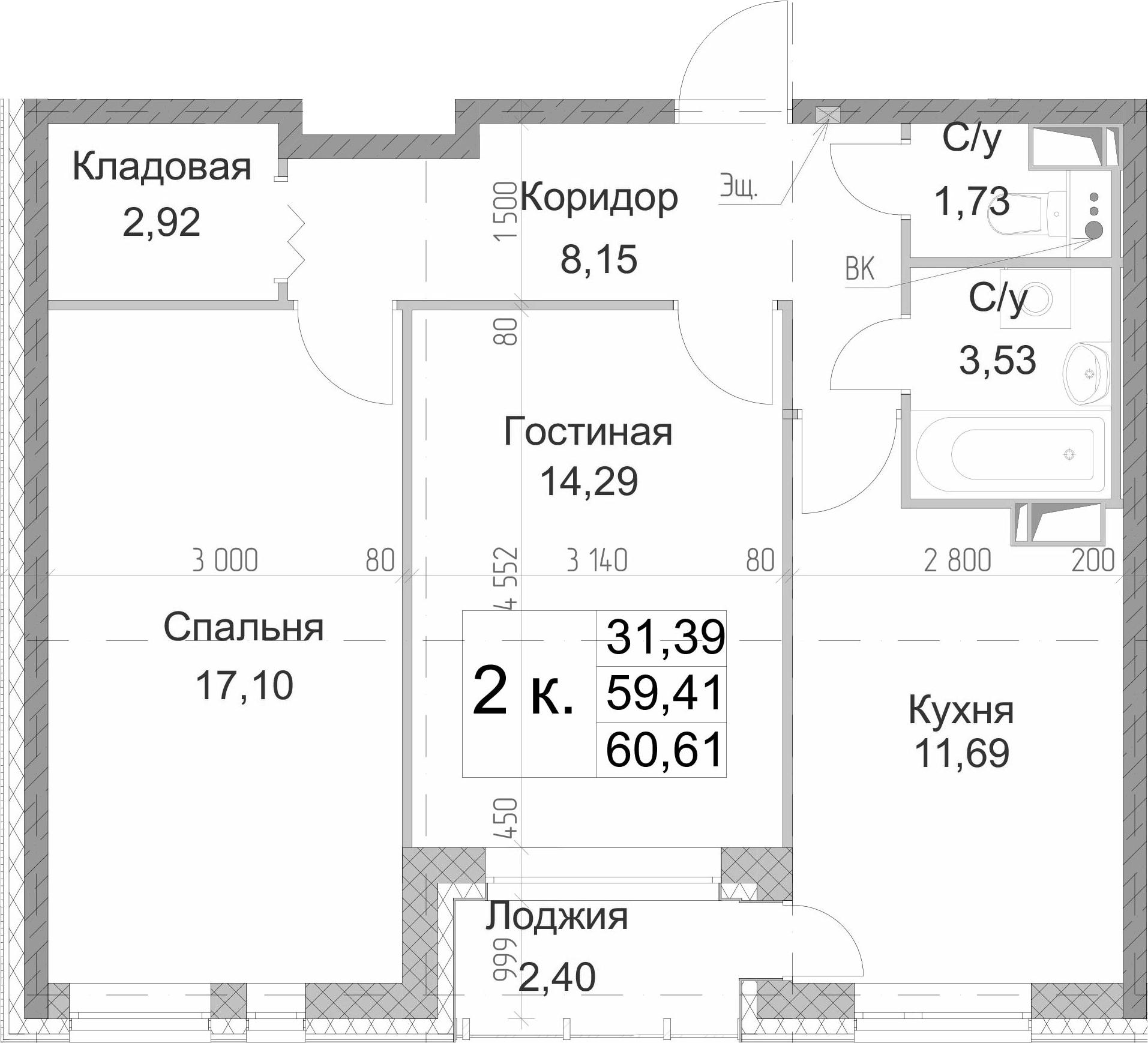 2-к.кв, 60.61 м², от 2 этажа