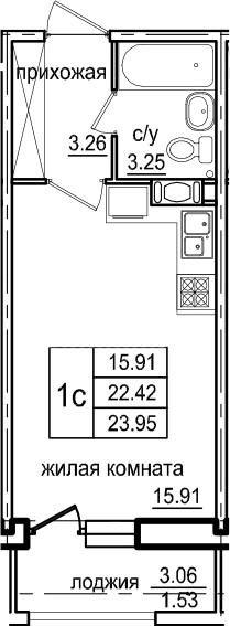Студия, 23.95 м², 5 этаж