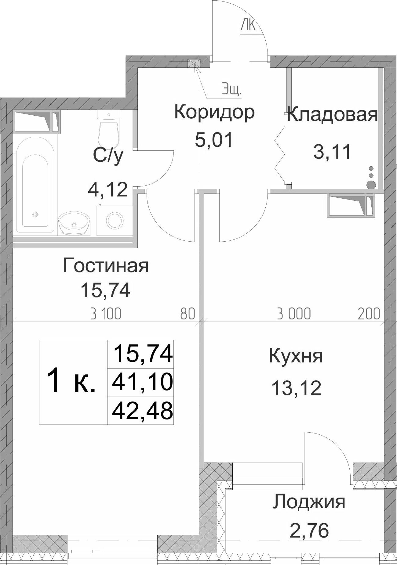 1-к.кв, 42.48 м², от 3 этажа