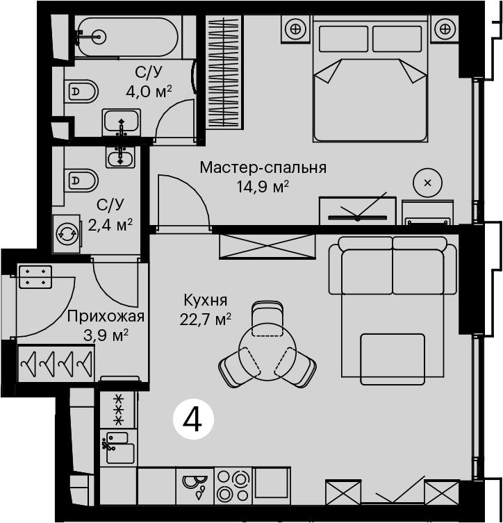 2Е-комнатная, 47.9 м²– 2