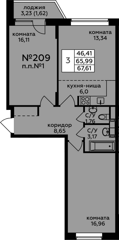 3-к.кв (евро), 69.23 м²