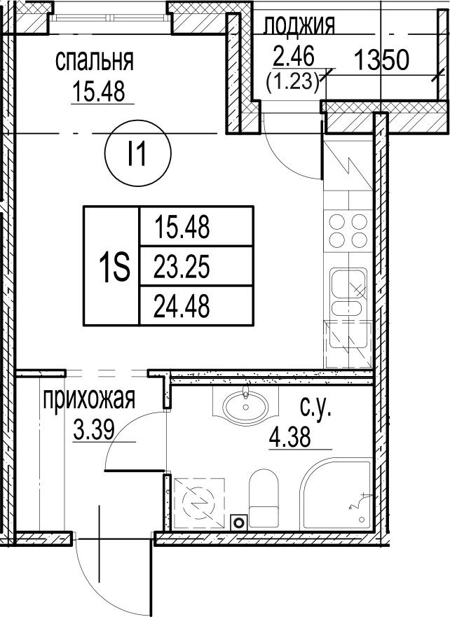 Студия, 25.71 м²