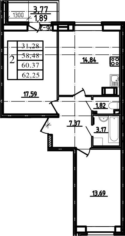 3Е-комнатная, 58.48 м²– 2