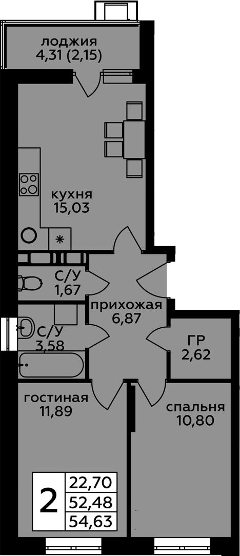 3Е-к.кв, 54.63 м², 15 этаж