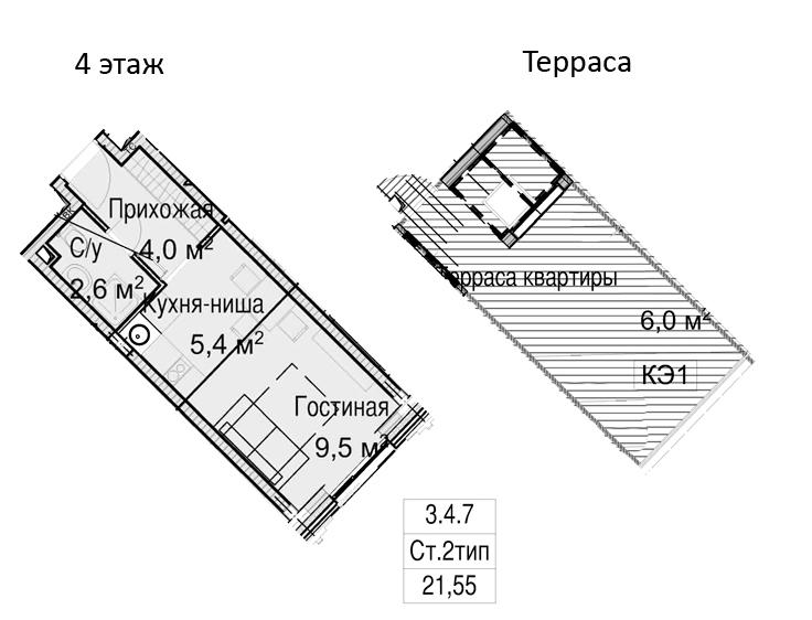 Студия, 41.5 м²
