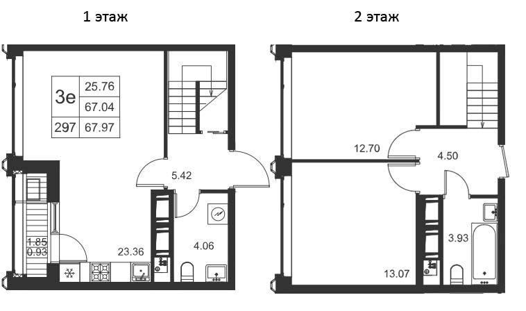 3Е-комнатная, 67.97 м²– 2