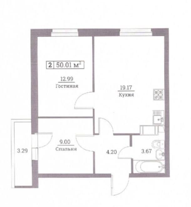 3Е-комнатная, 49.03 м²– 2