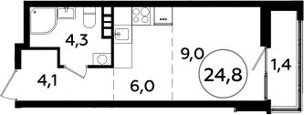 Студия, 24.8 м²– 2