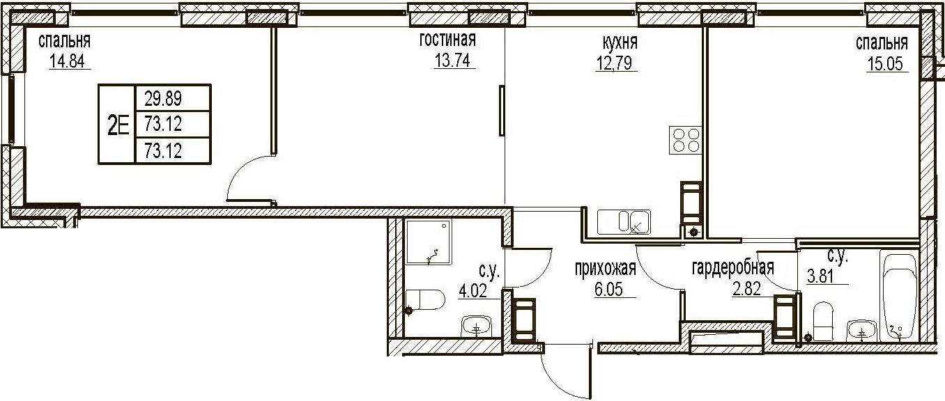 3Е-комнатная, 73.12 м²– 2
