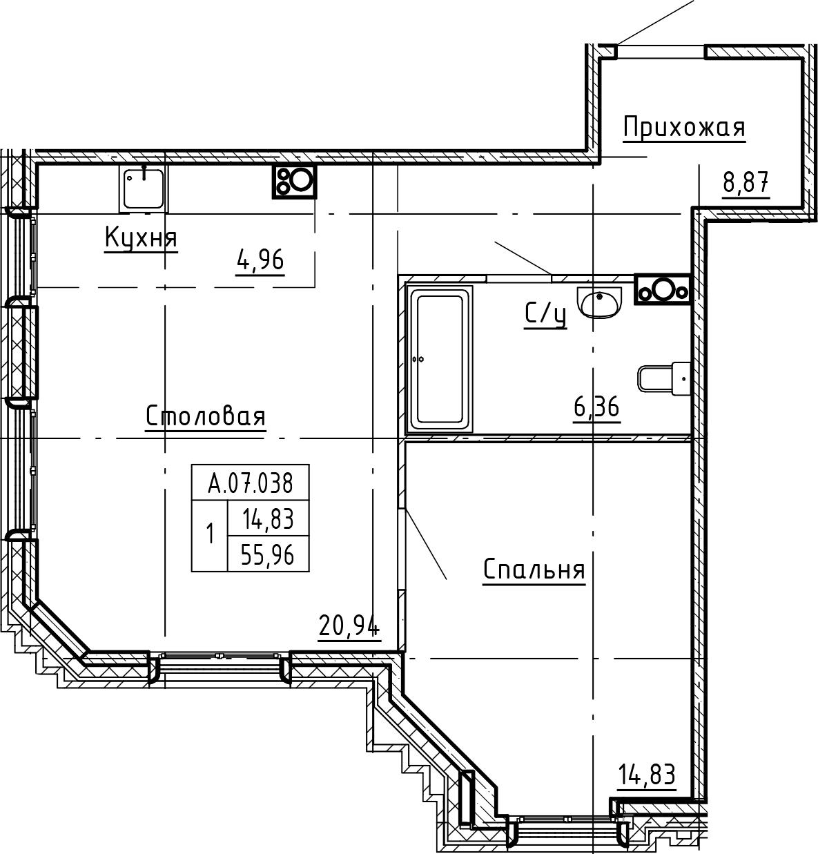 2Е-комнатная, 55.96 м²– 2