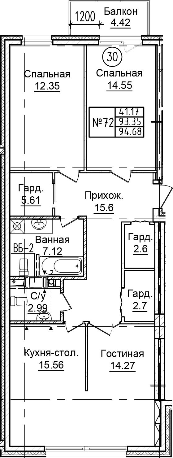 4Е-к.кв, 94.68 м²