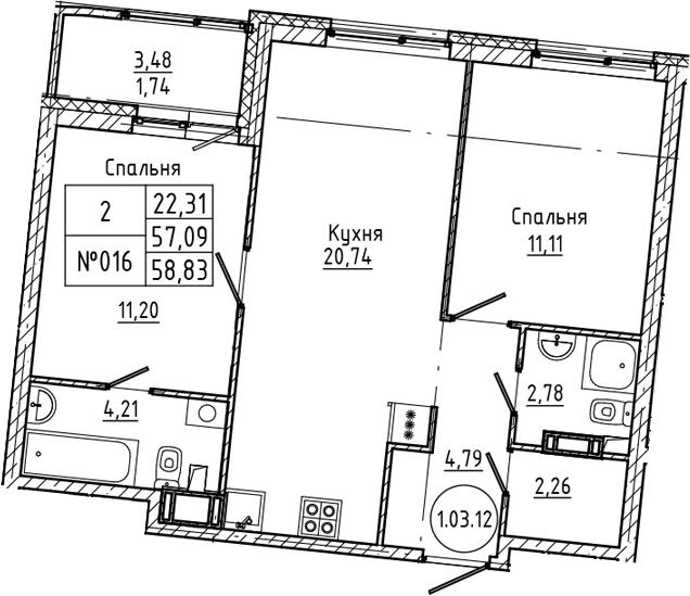 3Е-комнатная, 58.83 м²– 2