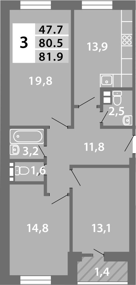 3-комнатная, 81.98 м²– 2