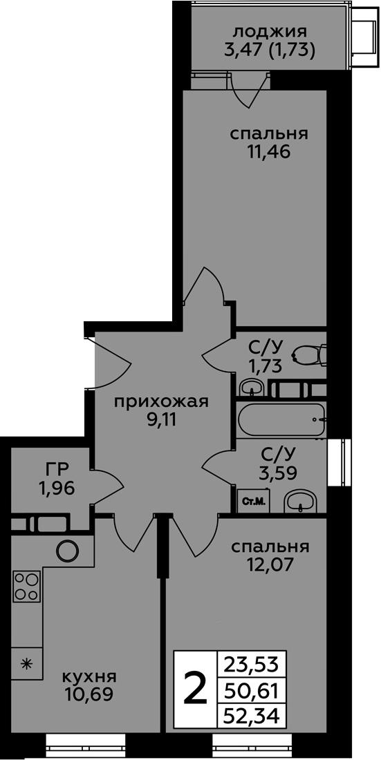 2-к.кв, 52.34 м²