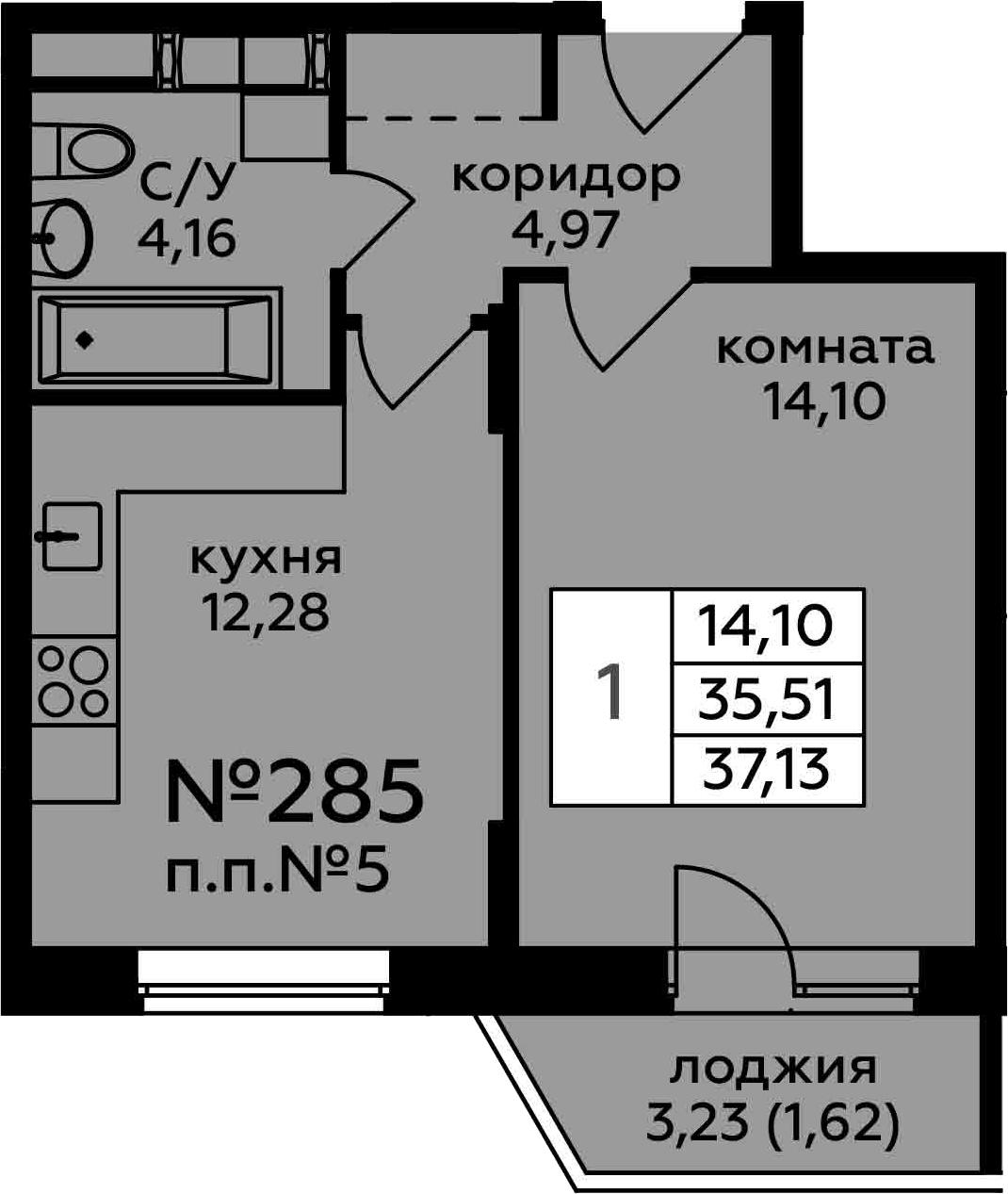 1-комнатная, 37.13 м²– 2