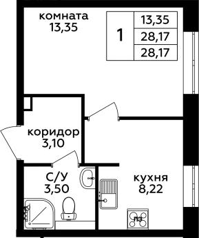1-к.кв, 28.17 м²