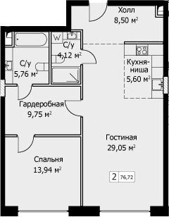 2Е-комнатная, 76.72 м²– 2