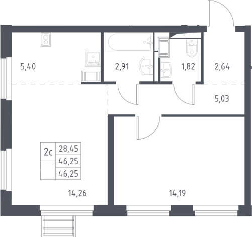 2Е-комнатная, 46.25 м²– 2