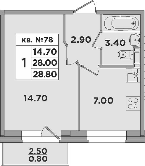1-к.кв, 30.5 м²