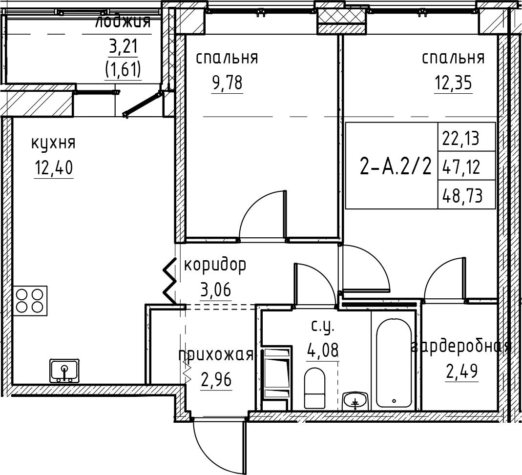2-комнатная, 48.73 м²– 2
