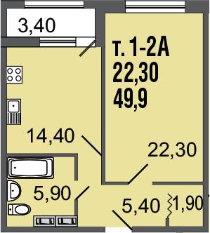 1-комнатная, 49.9 м²– 2