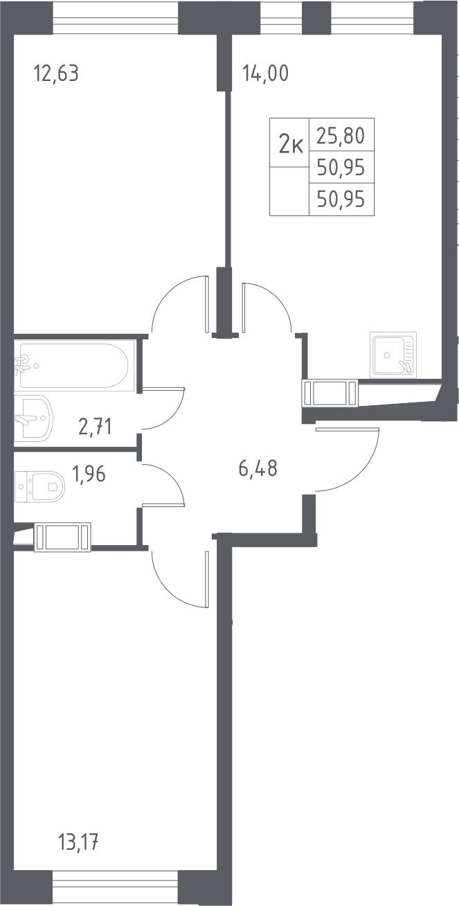 2-к.кв, 50.95 м²