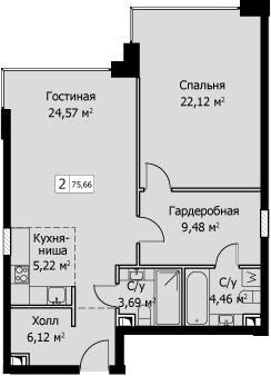 2Е-комнатная, 75.66 м²– 2