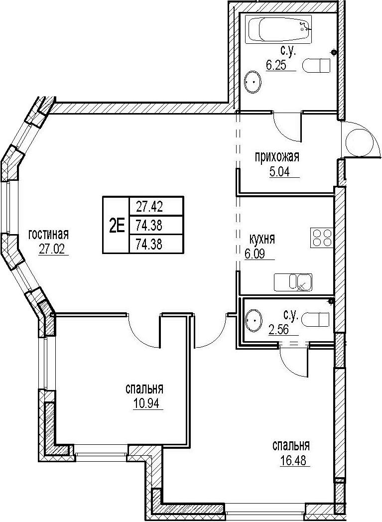 3Е-комнатная, 74.38 м²– 2