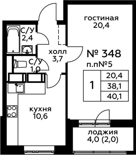 1-комнатная, 40.1 м²– 2