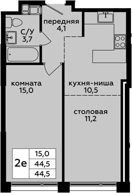 2Е-к.кв, 44.5 м², от 16 этажа