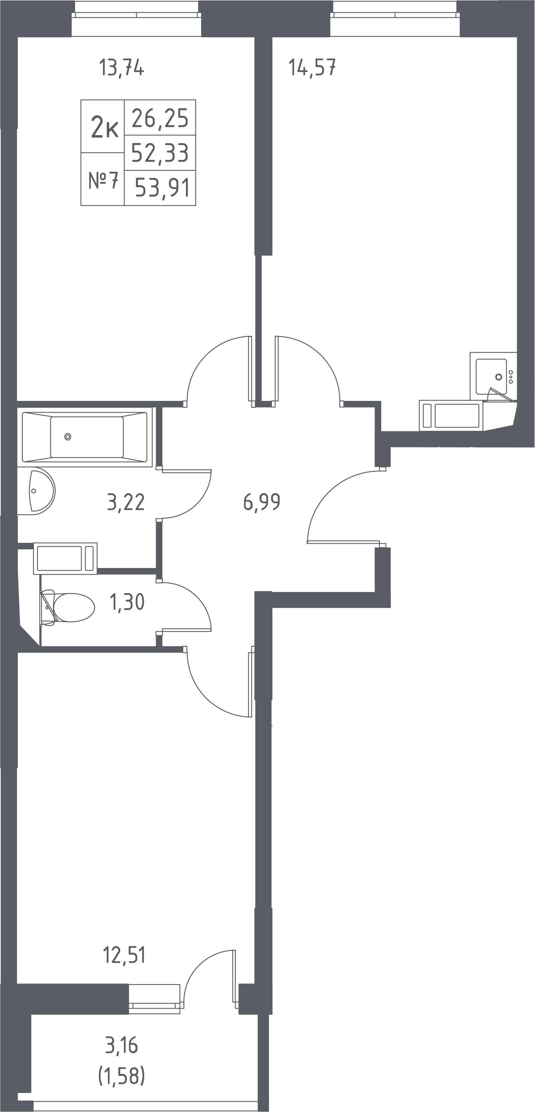 2-комнатная, 53.91 м²– 2