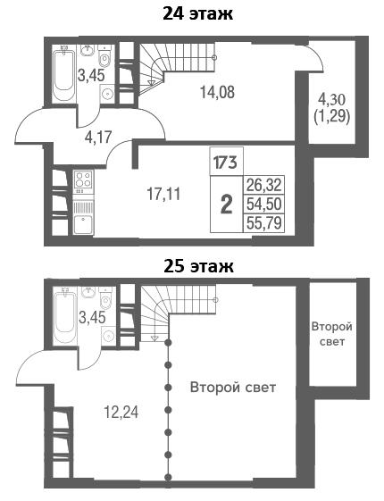3Е-к.кв, 55.79 м², 24 этаж