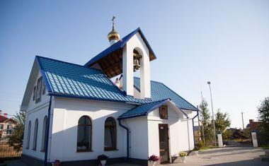 Храм Переподобного Алексия