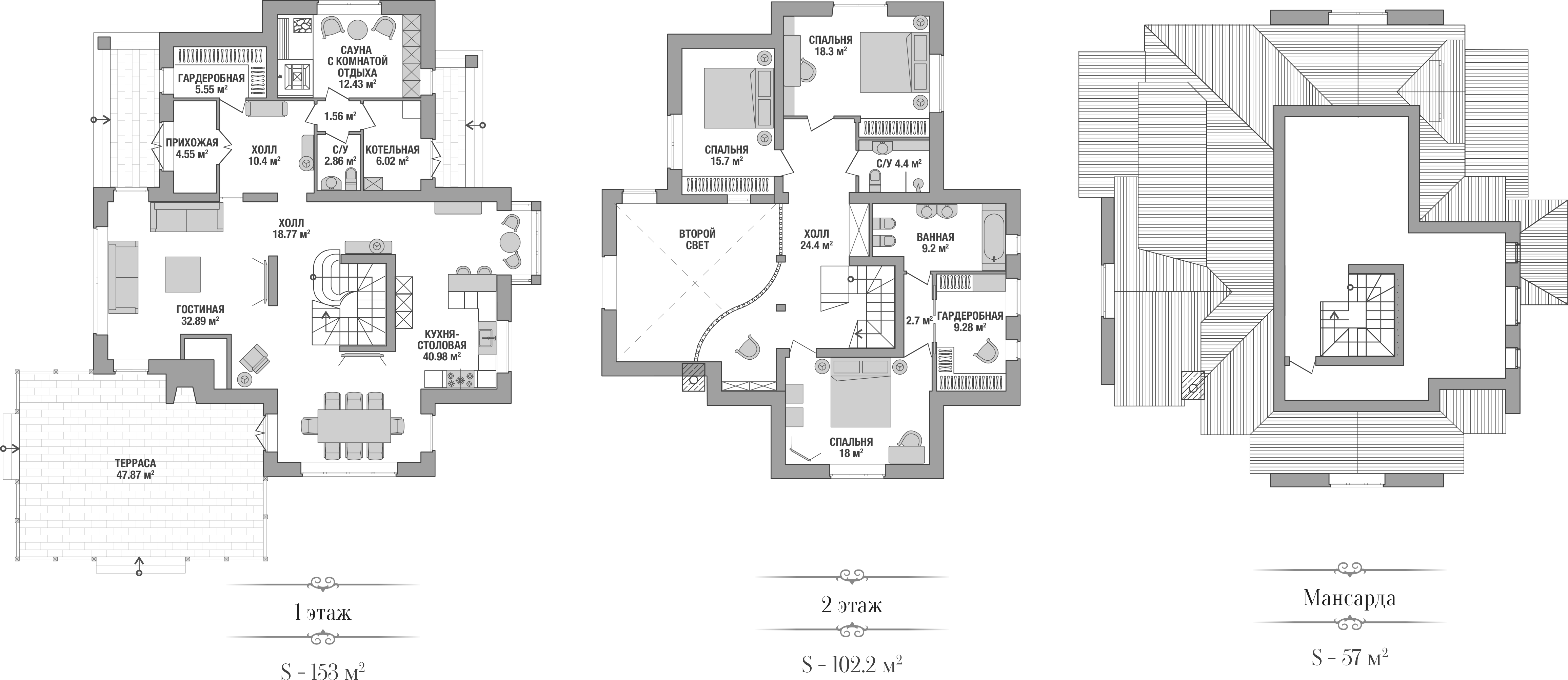Коттедж, 312 м²