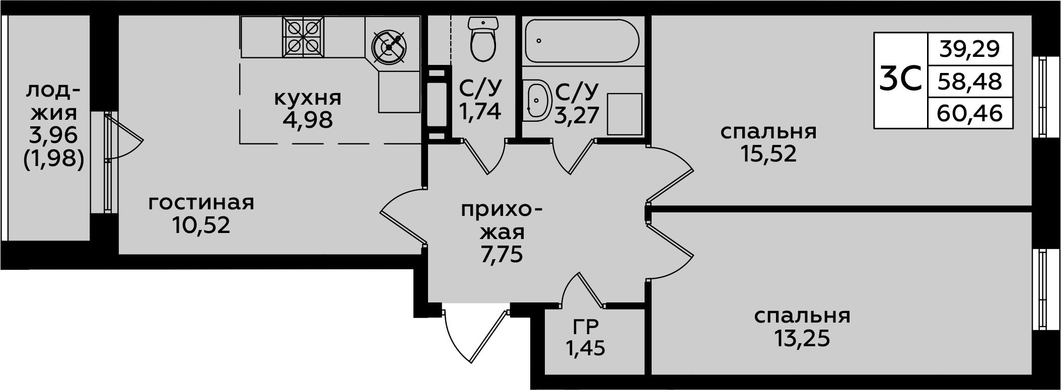 3-к.кв (евро), 62.44 м²