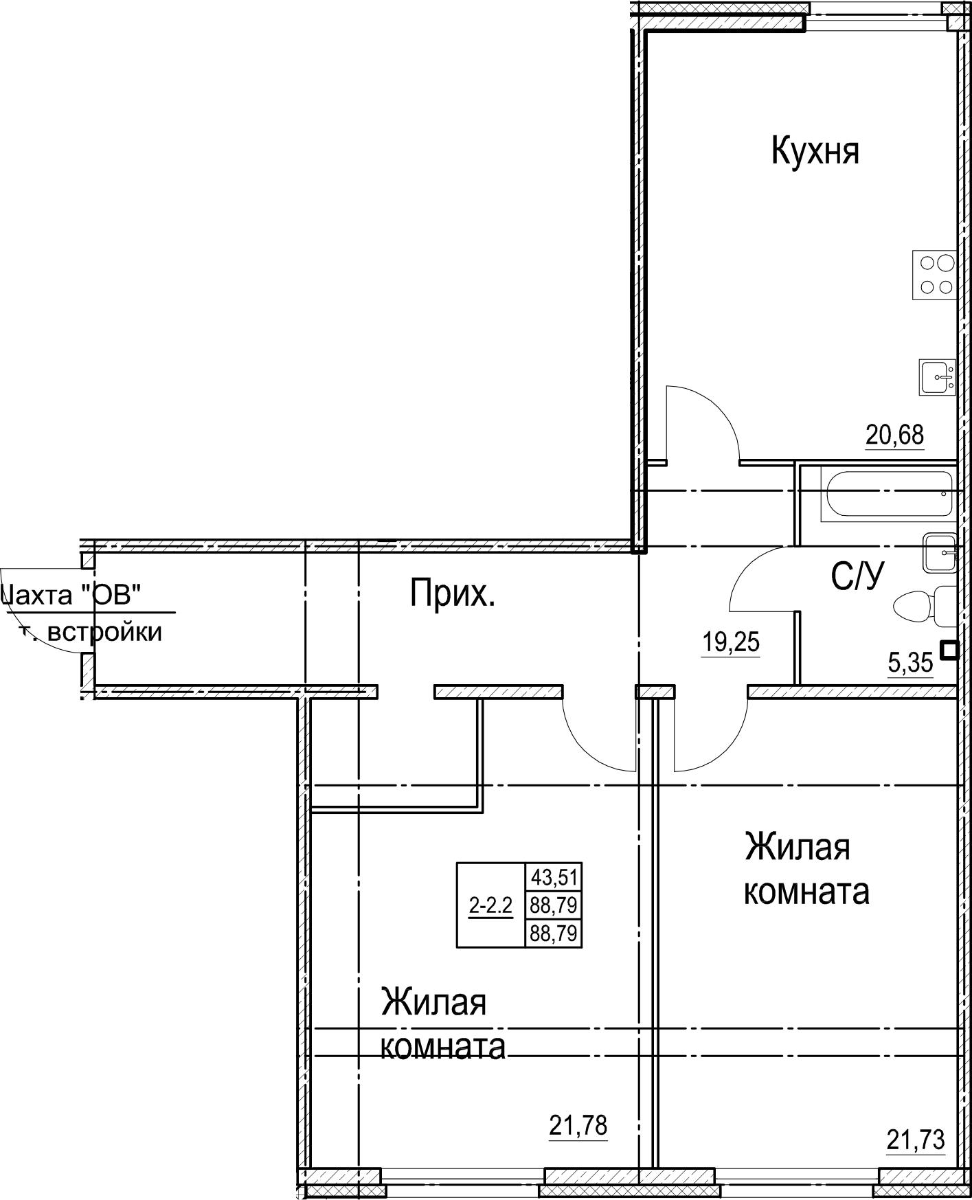 2-к.кв, 88.79 м²