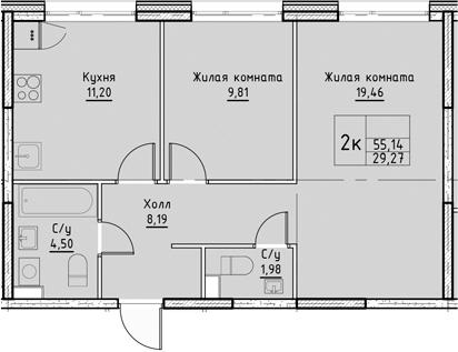 2-к.кв, 55.14 м², от 2 этажа