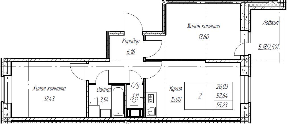3Е-комнатная, 55.23 м²– 2