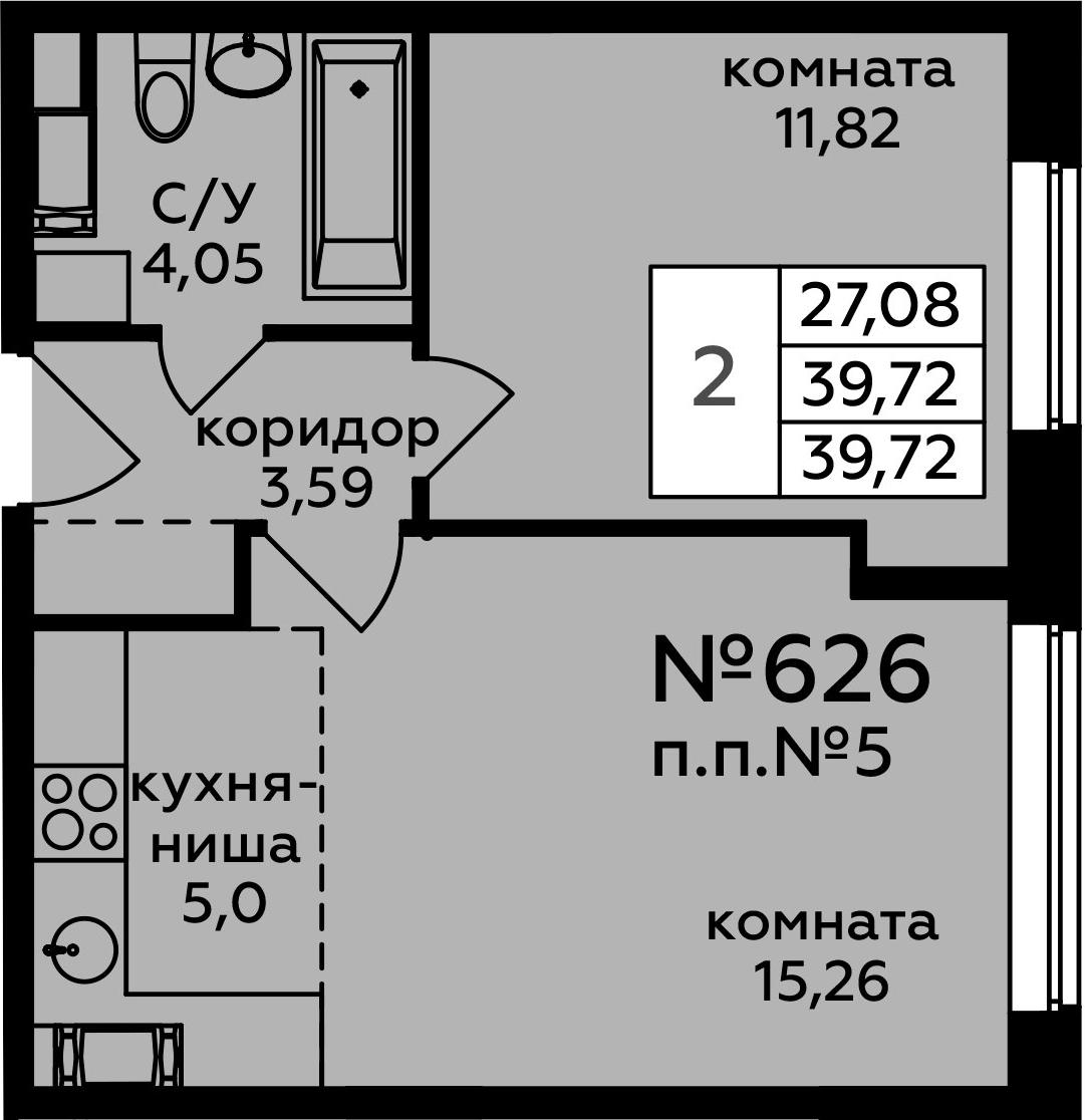 2-к.кв (евро), 39.72 м²