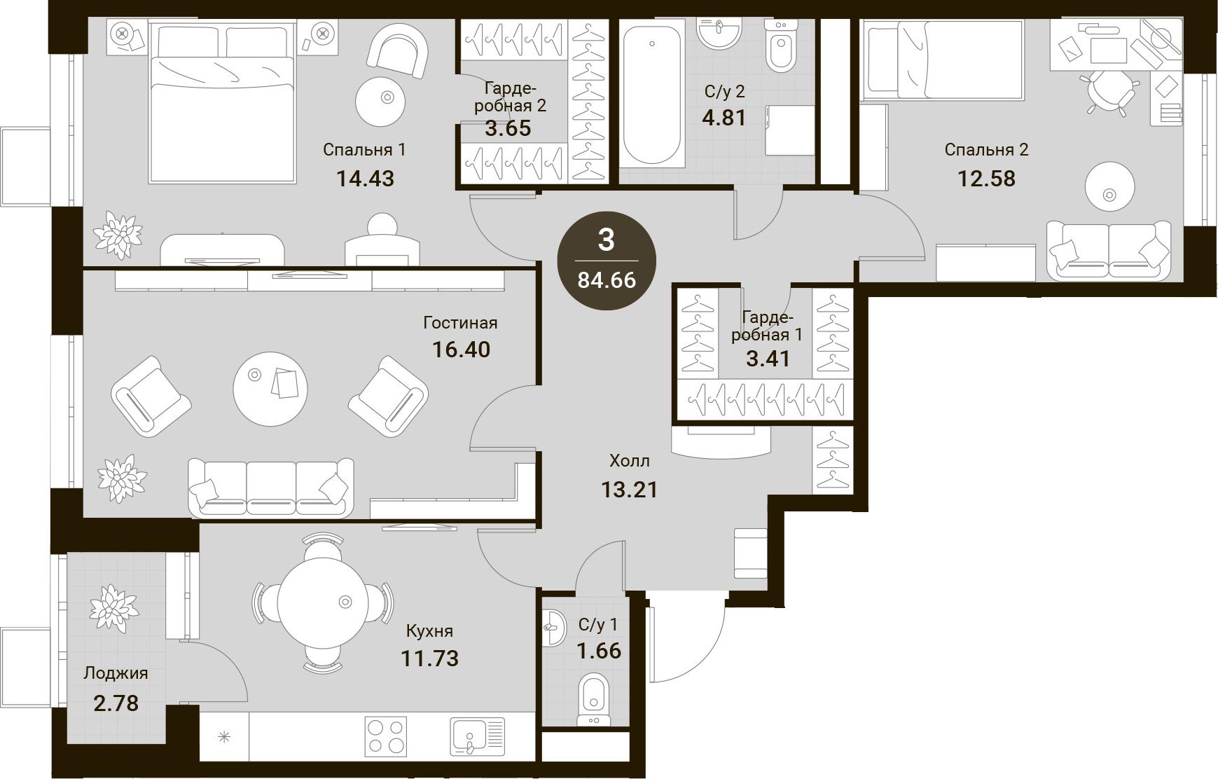 3-к.кв, 87.44 м²