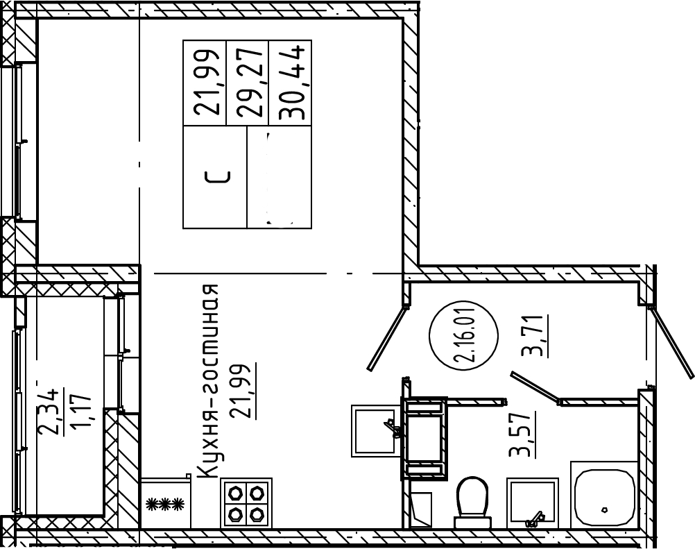 Студия, 30.44 м²– 2