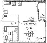 1-к.кв, 40.93 м²