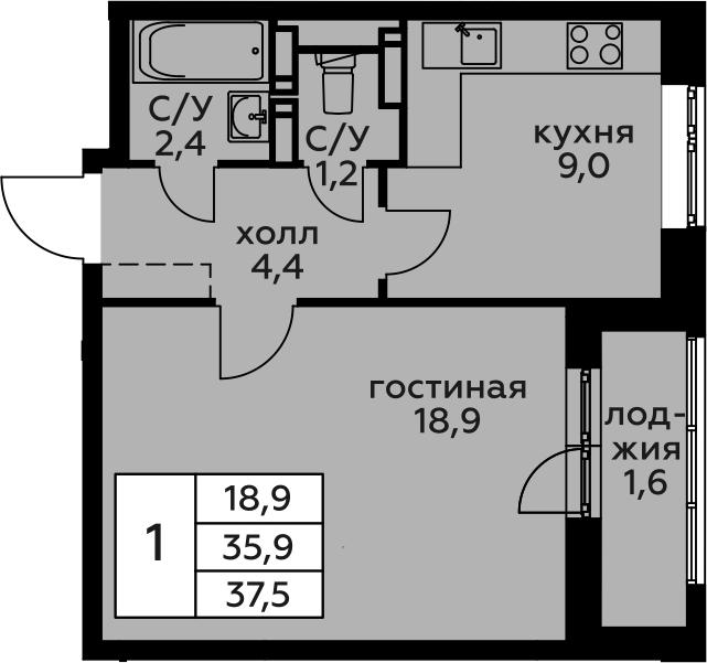 1-комнатная, 37.5 м²– 2