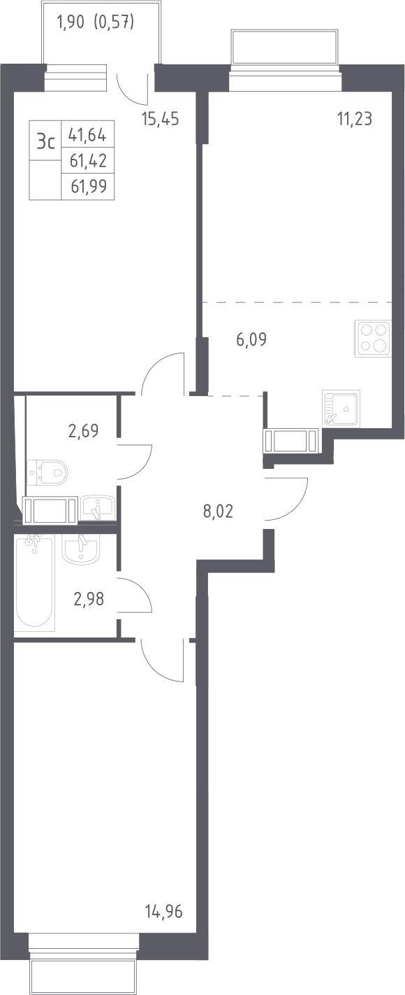 3Е-комнатная, 61.99 м²– 2